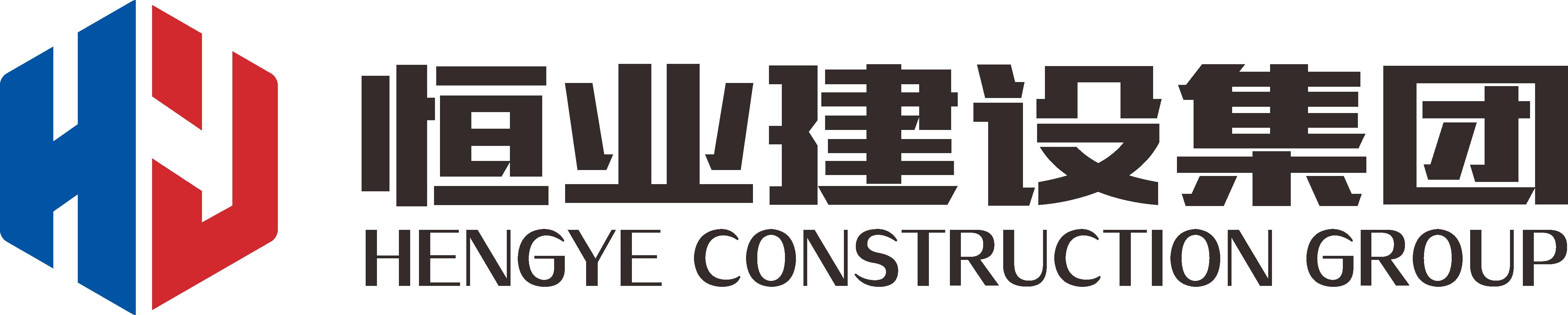 伟德国际娱乐登录_老伟德网址_伟德注册下载 - 陕西伟德国际娱乐登录建设集团